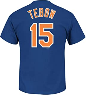 tim tebow baby clothes