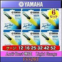 YAMAHA/ヤマハ FS50BT x6セット アンチラスト弦/アコースティックギター弦