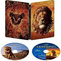 ライオン・キング 4K UHD MovieNEX スチールブック [4K ULTRA HD+ブルーレイ+デジタルコピー+MovieNEXワールド] [Blu-ray]