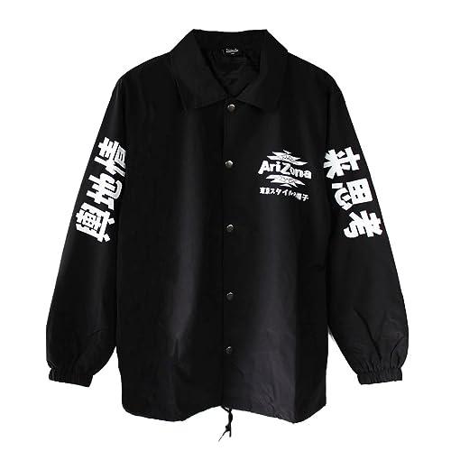 adidas hoodie japanese writing