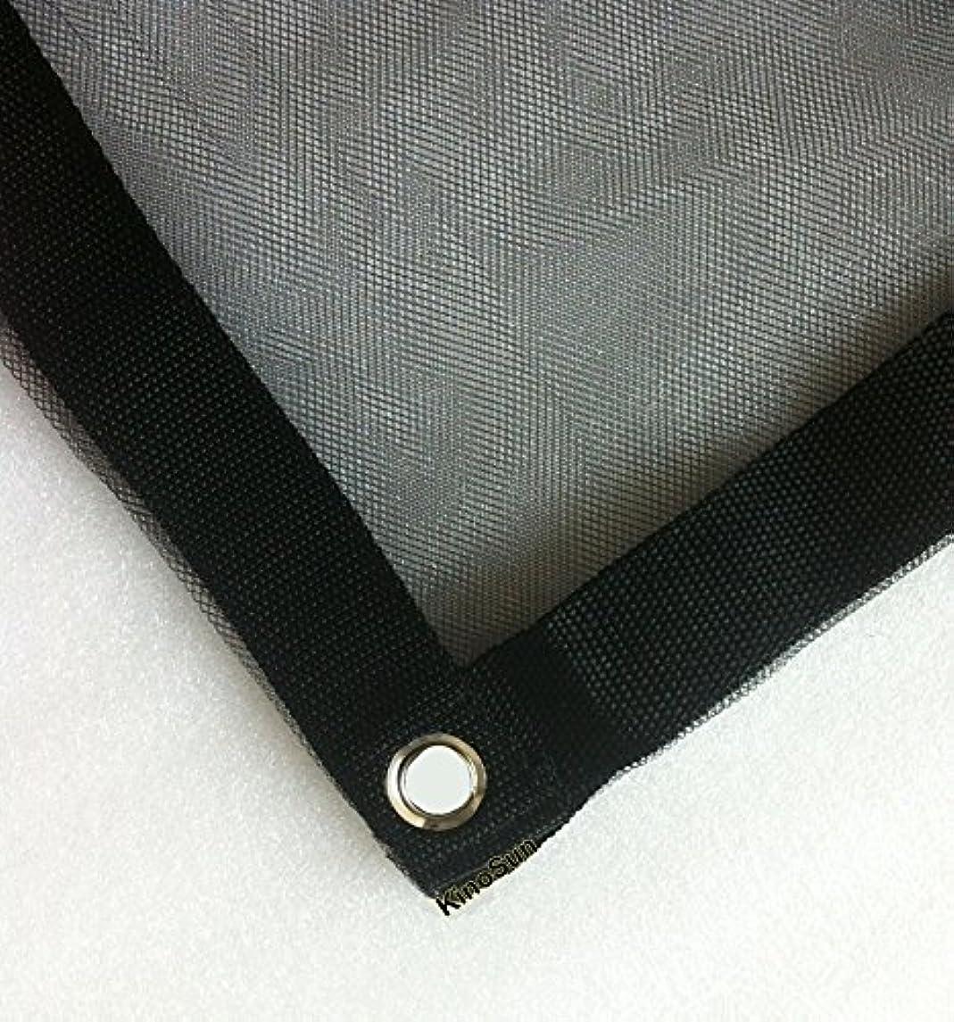 1.8x1.8m 6'x6' 6x6 Double-layer Black Gauze Net Cloth for light weakening No Seam