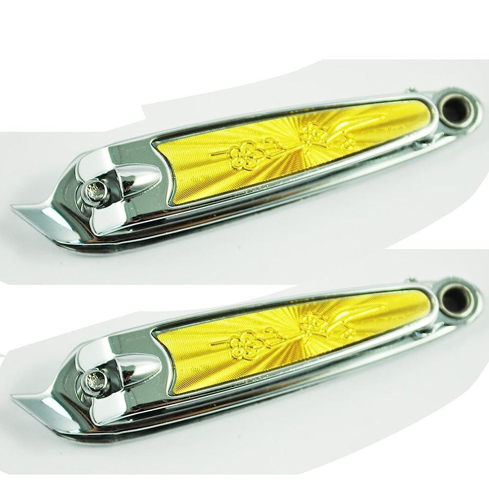 パンフレットわがまま大胆ツメ切り,SODIAL(R) 斜め口デザインフィンガーネイルクリッパーカッターx2