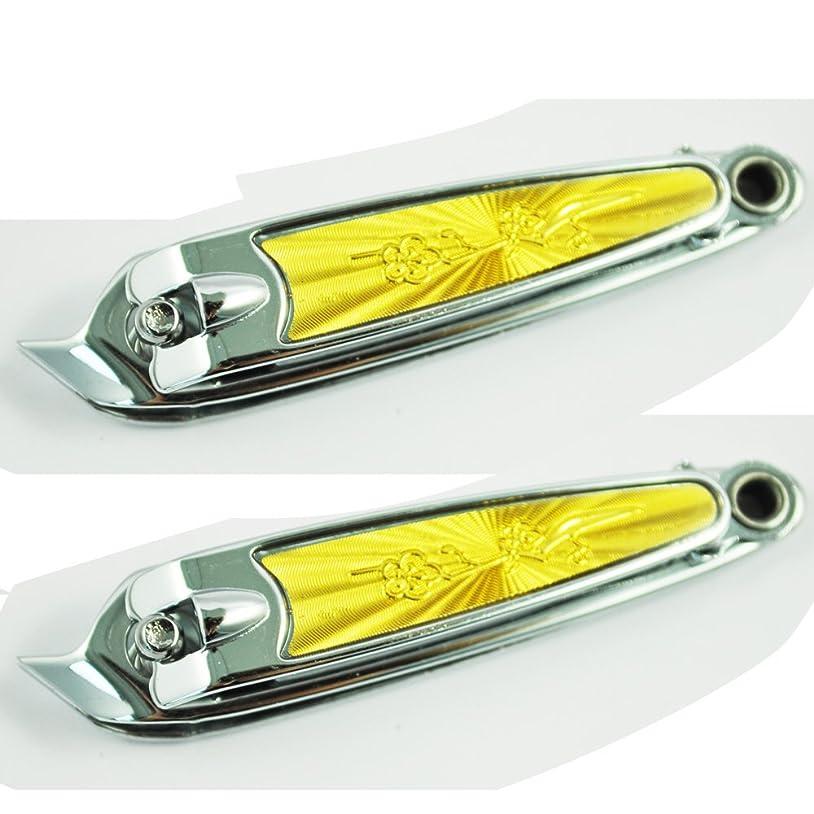 提唱する膨張する早熟ツメ切り,SODIAL(R) 斜め口デザインフィンガーネイルクリッパーカッターx2