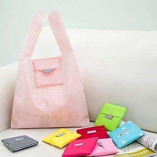 折叠购物袋环保便携大号超市购物包买菜手提袋子 210D牛津布粉条纹连体