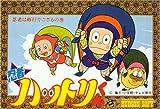 Ninja Hattori Kun: Ninja wa Shuugyou Degogiru no Maki 'Famicom' Nintendo [Import Japan]
