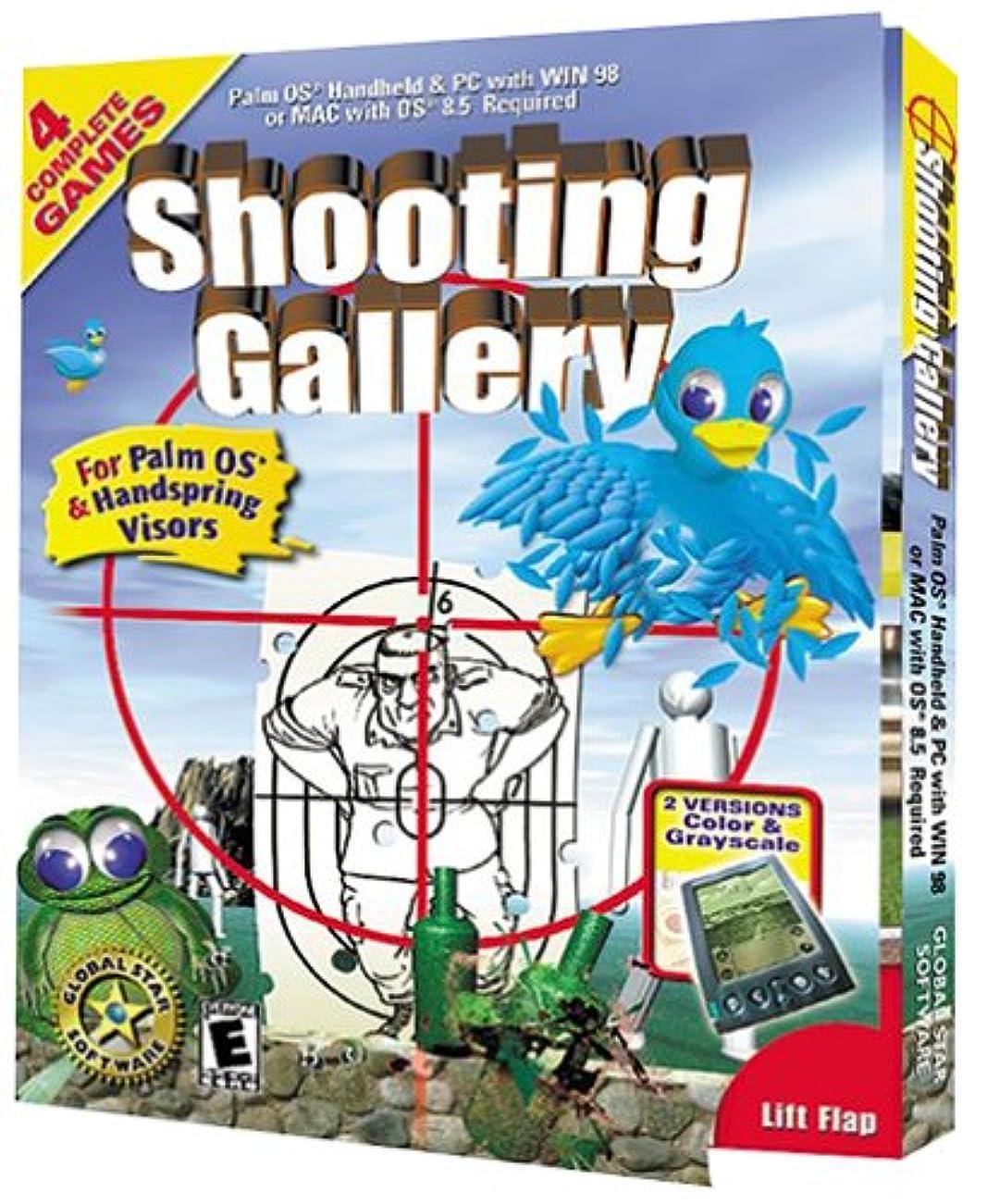 ただニンニクおじさんShooting Gallery Games (輸入版)