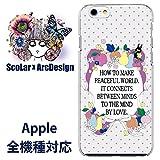 スカラー iPhoneX 50161 デザイン スマホ ケース カバー フルーツロゴ ラビル メッセージ かわいい ファッションブランド UV印刷