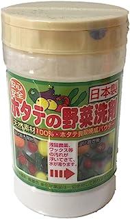 ホタテの野菜洗剤 100g 100%ほたて貝殻焼成パウダー