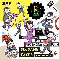 SIX SAME FACES KONYA HA SAIKOU!!!!!! by Etc.) Voice By Iyami Feat. Osomatsu X Karamatsu X Choromatsu X Ichimatsu X Jushimatsu X Todomatsu (CV: Kenichi Szumura (2015-12-16)