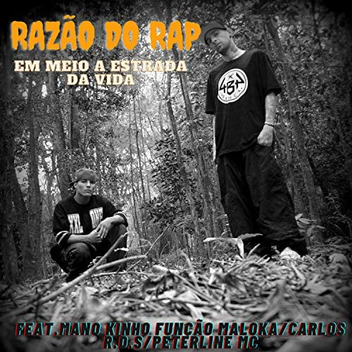 Função Maloka feat. Mano Kinho Função Maloka, Carlos Rds & Peterline Mc