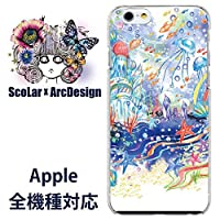 ScoLar スマホカバー スマホケース ARC2-iPhone6S-UVC-scr50519