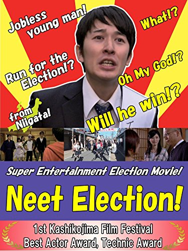 Neet Election (English Subtitled)