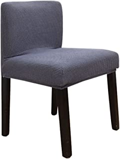 Deisy Dee Stretch Chair Cover Slipcovers for Short Back Chair Bar Stool Chair (grey)