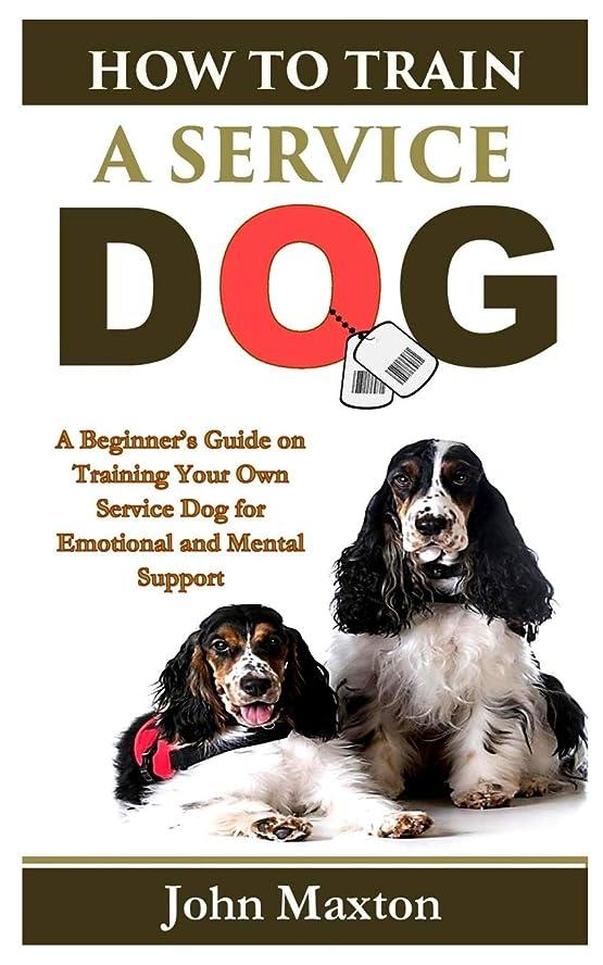 エイリアン対話鍔How to Train A Service Dog: A Beginner's Guide on Training Your Own Service Dog for Emotional and Mental Support