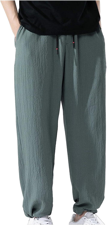 YUNDAN Mens Sweatpants Plus Size Loose Fit Pants Casual Sports Elastic Waist Long Trousers Lightweight Breathable Pants