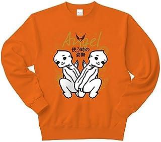 (クラブティー) ClubT 使う時の姿勢Angel トレーナー Pure Color Print(オレンジ) M オレンジ