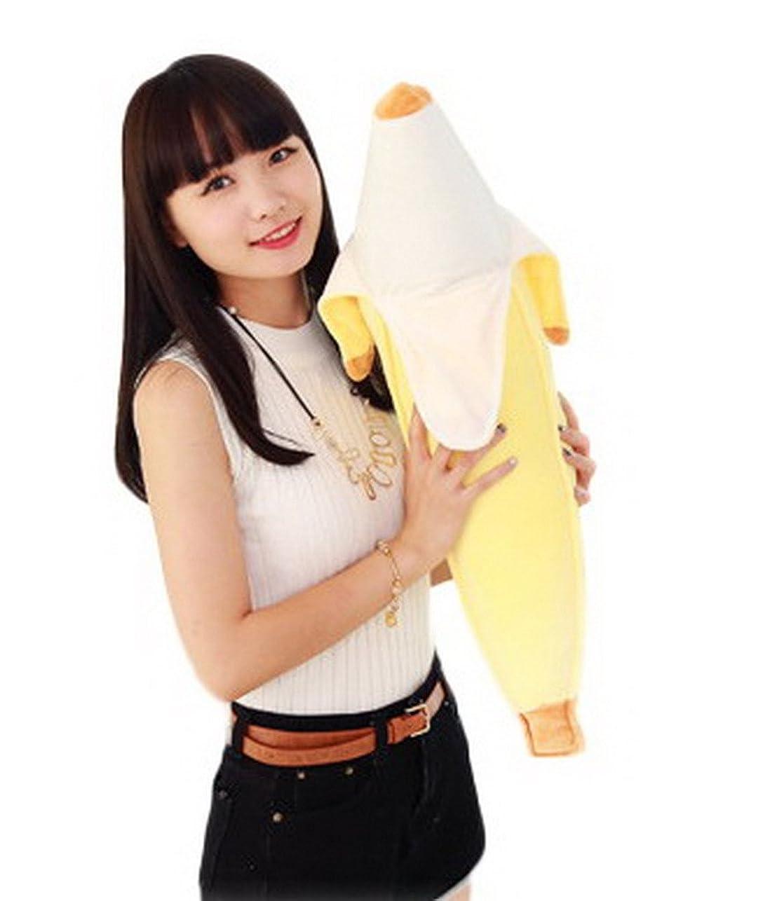 非難する濃度資本主義YiyiLai ぬいぐるみ おもちゃ キャラクター クッション 置物 インテリア 小物 抱き枕 室内飾り バナナ型 70