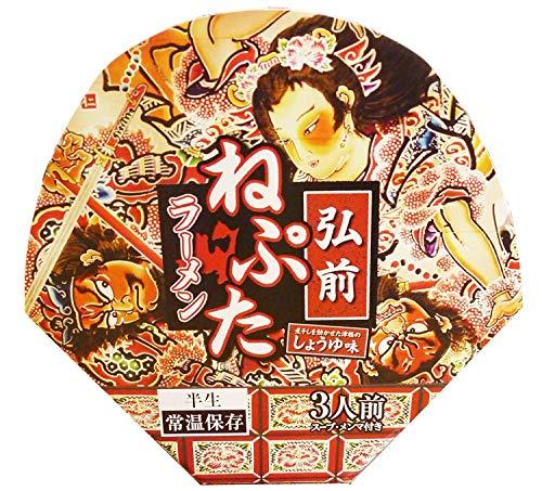 高砂食品 弘前ねぷたラーメン しょうゆ味 3食入【常温保存可能】
