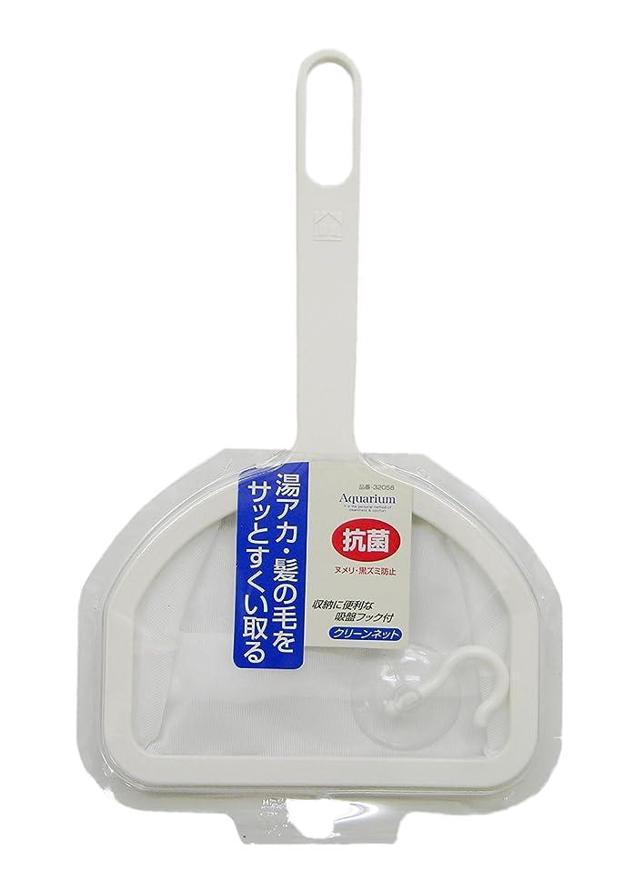 にはまって器官協同東和産業 浴槽ネット AQ クリーンネット アイボリー
