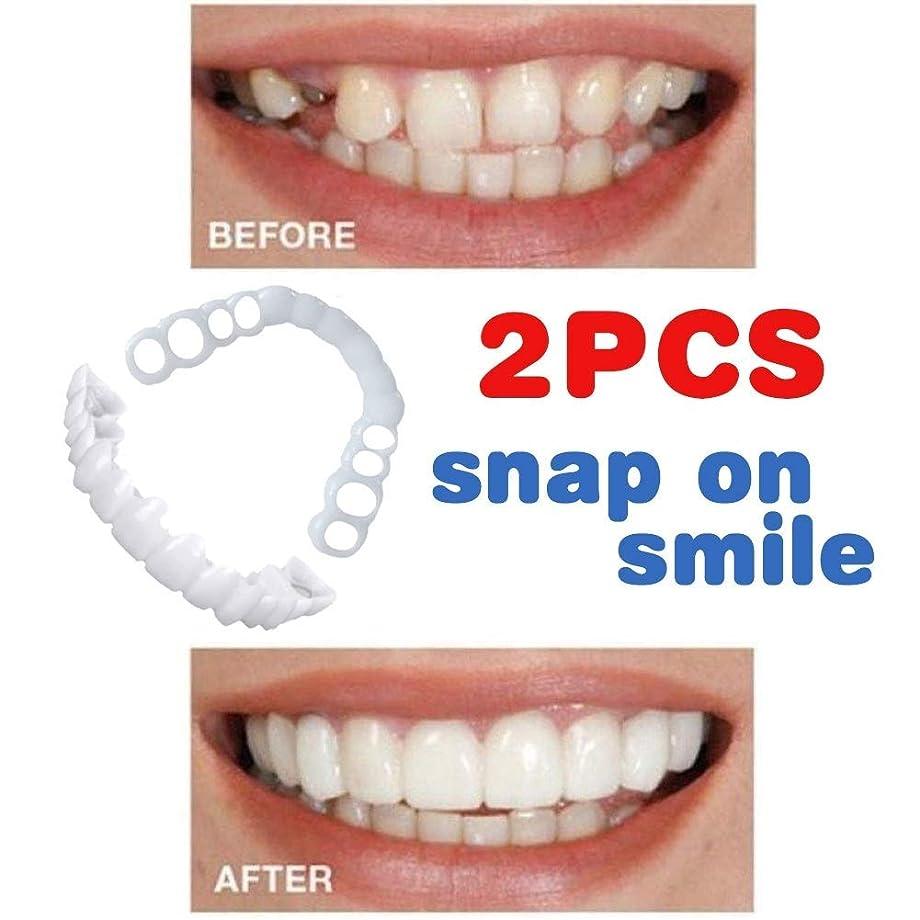 精神男やもめ日常的に完璧な笑顔ホワイトニング義歯フィットフレックス化粧品歯快適なベニアカバーデンタルケアアクセサリーベニア化粧品ベニア
