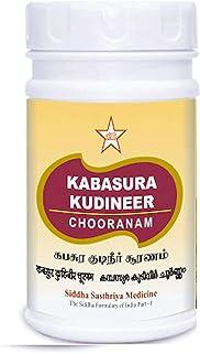 SKM Kabasura Kudineer Chooranam 100gm