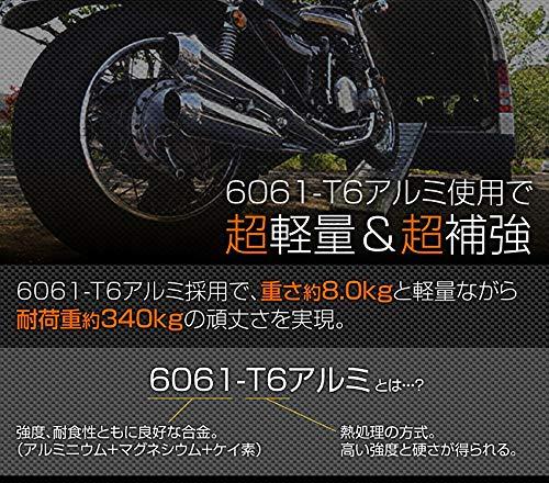 アイテムID:5816977の画像4枚目