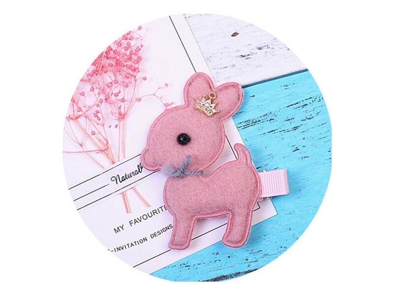 ギネスメナジェリー偉業Osize 美しいスタイル 子供のかわいいフォーンヘアクリップダックビルクリップヘアアクセサリー(ピンク)