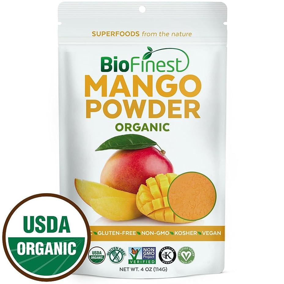 チチカカ湖事業内容相対サイズBioFinest マンゴー粉末Mango Powder -100% ピュア酸化物スーパーフード-コーシャビーガン生非 GMO-ブースト消化減量-スムージー飲料用(4oz)