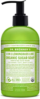 Dr. Bronner's - Organic Sugar Soap (Lemongrass, 12 Ounce) - Made with Organic Oils, Sugar and Shikakai Powder, 4-in-1 Use: Hands, Body, Face and Hair, Cleanses, Moisturizes and Nourishes, Vegan