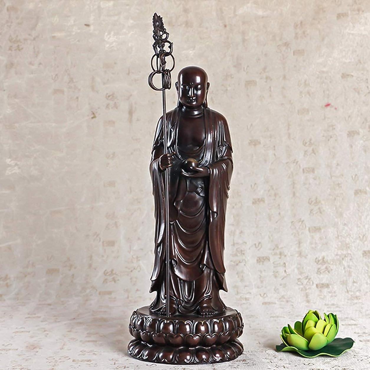 内部奴隷悲観的ディザン菩薩の仏像、ブロンズ像、仏教物資、家の装飾、30×10cm LIUXIN