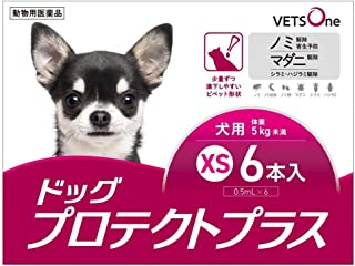 【動物用医薬品】ベッツワン ドッグプロテクトプラス 犬用 XS 5kg未満 6本