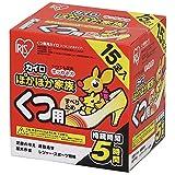 アイリスオーヤマ カイロ くつ用 15足 ぽかぽか家族 PKN-15K