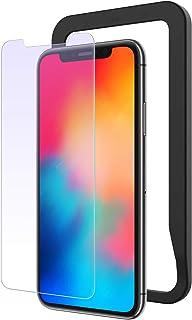 NIMASO ブルーライトカット ガラスフィルム iPhone 11 Pro 用 iPhone X XS 適用 強化 ガラス 保護 フィルム ガイド枠付き 1枚セット