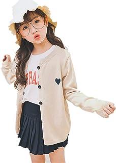 VIALE(ビアーレ)Uネック カーディガン 女の子 長袖 セーター 子供服 シンプル ニット 無地 キッズ ガールズ
