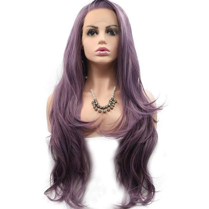 準備郡冷蔵する女性の自然な波の長い紫色の合成かつら、耐熱コスメハンドパーティー用レースフロントウィッグコスプレパーティー日常使用交換22インチ (色 : Purple)