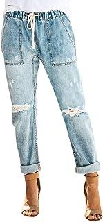 iYYVV Women Pull-on Distressed Denim Joggers Elastic Waist Stretch Pants