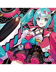 初音ミク「マジカルミライ 2020」OFFICIAL ALBUM