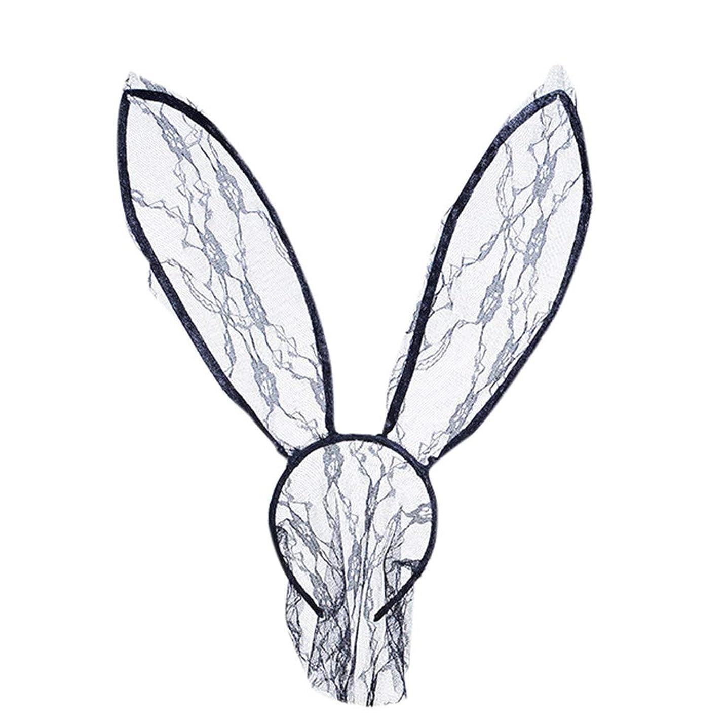 Lieteuy ハロウィン 仮装 ヘッドバンド ヘアバンド チュール うさぎの耳 カチューム パーティー 髪まとめグッズ コスプレグッズ レディースヘッドバンド カチューシャ ヘアアクセサリー 可愛い
