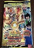 スーパードラゴンボールヒーローズ ゴールデンスターターパック 7枚セット 限定配布