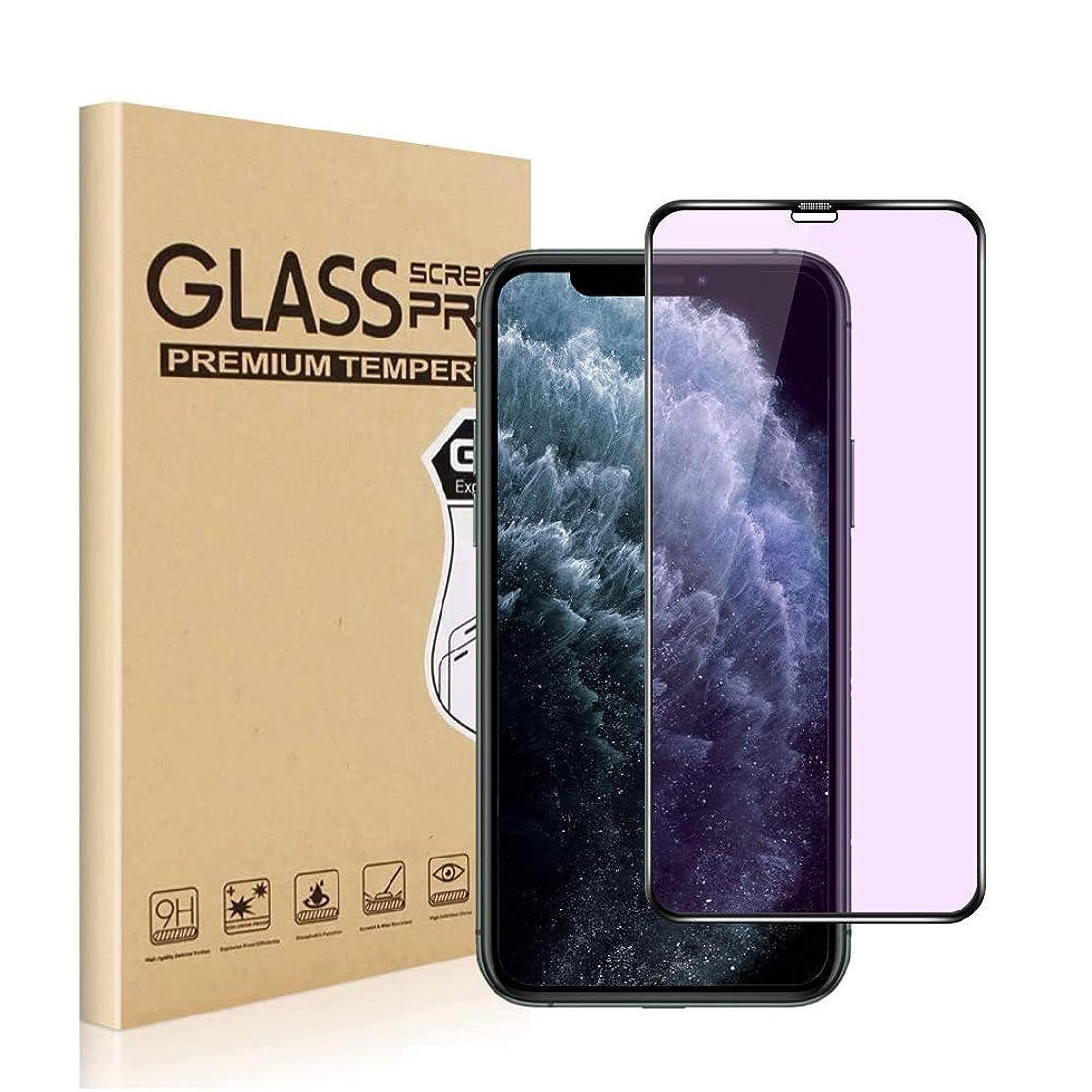 本物ローストガラスiPhone 11 Pro/iPhone X/iPhone XS ガラスフィルム ブルーライトカット液晶保護フィルム 業界最高の硬度9H、目の疲れ軽減、指紋防止、防油汚れ、飛散防止、自動吸着、気泡防止 iPhone 11 Pro/X/XS 強化...