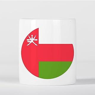 Oman Omani Flag العمانية العلم سلطنة عمان Money Box