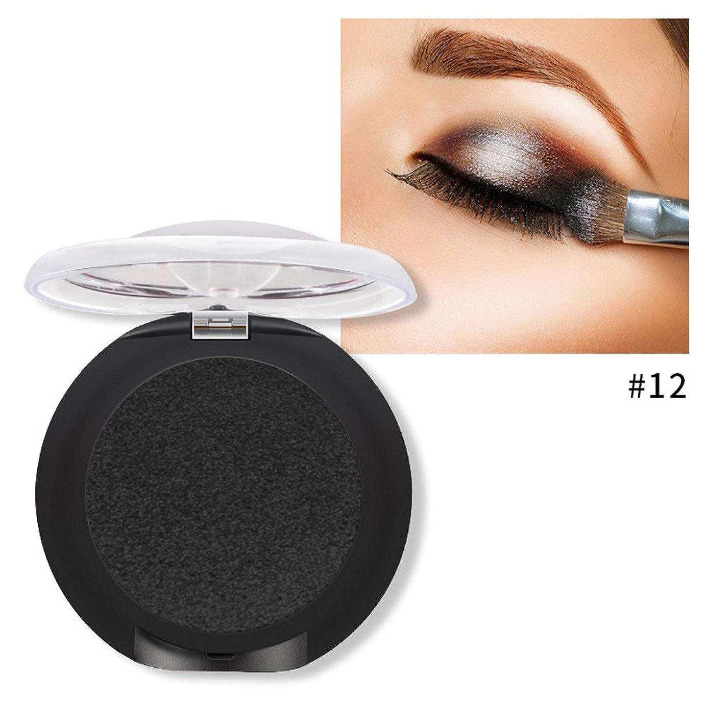 スカリー徴収家主Eye Shadow YOKINO 1色 マットなアイシャドー 眼影 キラキラ光る20色選択 (B)