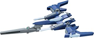 HGBC ガンダムビルドファイターズトライ ライトニングバックウェポンシステム MK-Ⅱ 1/144スケール 色分け済みプラモデル
