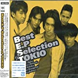 Best E.P Selection of Tokio - TOKIO, 赤坂泰彦