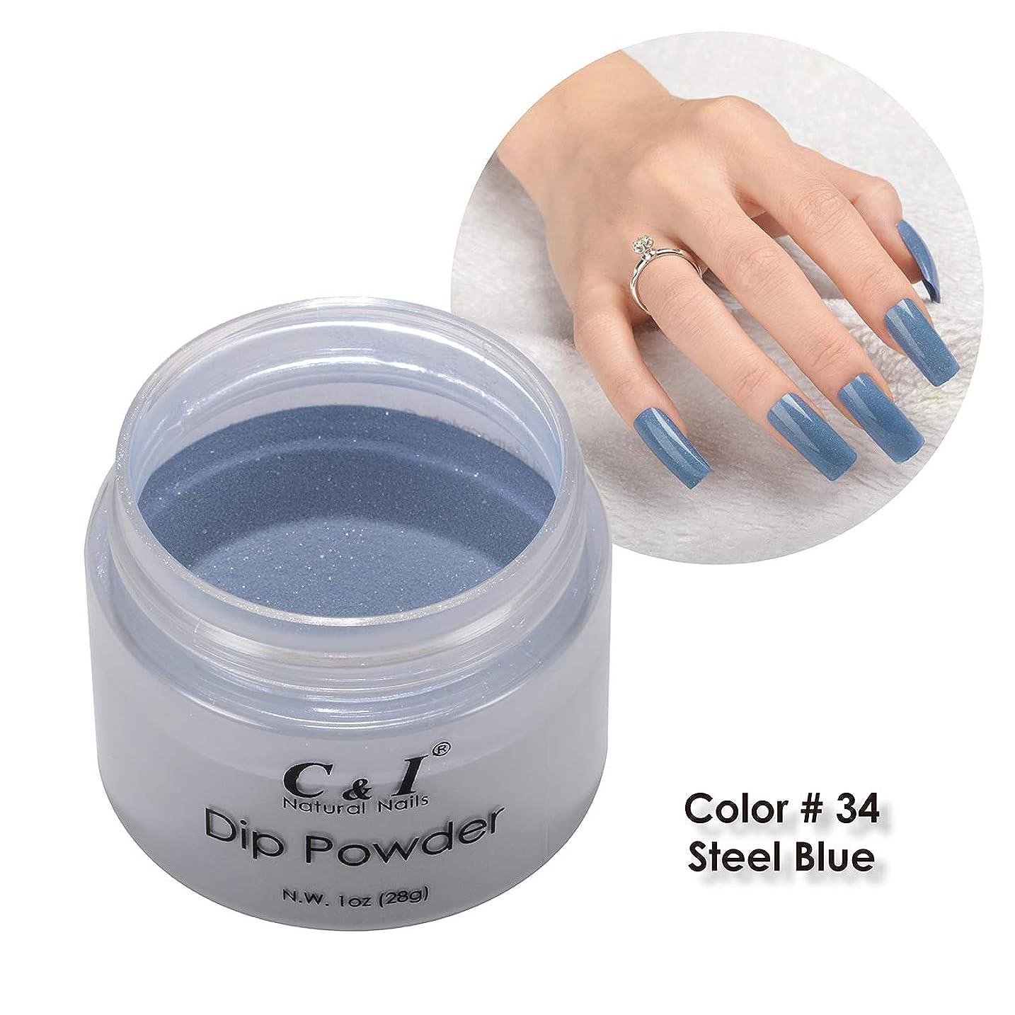 希少性ミスペンド習熟度C&I Dip Powder ネイルディップパウダー、ネイルカラーパウダー、カラーNo.34