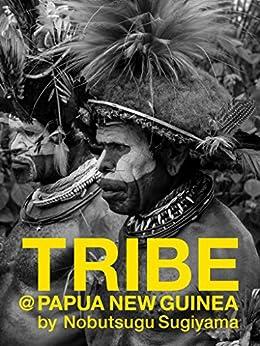 [杉山 宣嗣]の部族の肖像 TRIBE@PAPUA NEW GUINEA: BLACK & WHITE