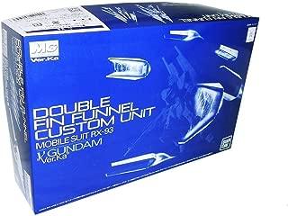 NU Gundam Ver.Ka Double Fin Funnel Expansion Unit (MG)