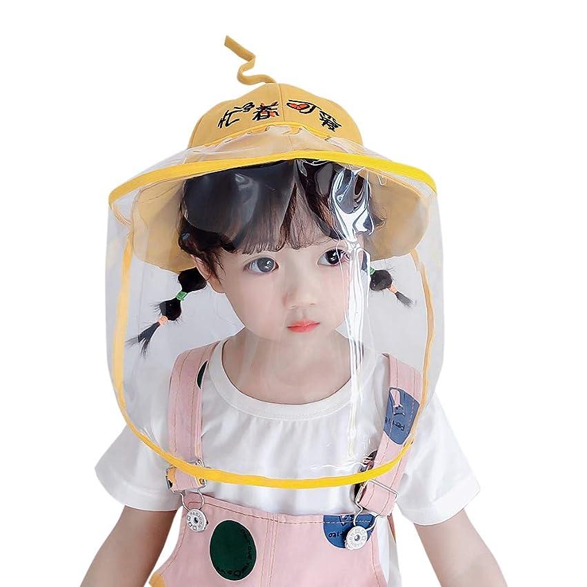 メドレーセント侵略赤ちゃんの保護キャップ日焼け止めアンチスピトルカバー顔漁師帽子かわいいと効果的な分離細菌帽子男性と女性の赤ちゃん春と夏の屋内と屋外に適しています(黄色)
