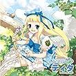 エミル・クロニクル・オンライン キャラクターイメージCD SPRING ティタ~ココイロパティオ
