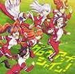TVアニメ『ウマ娘 プリティーダービー』ED主題歌 ANIMATION DERBY 02 グロウアップ・シャイン!